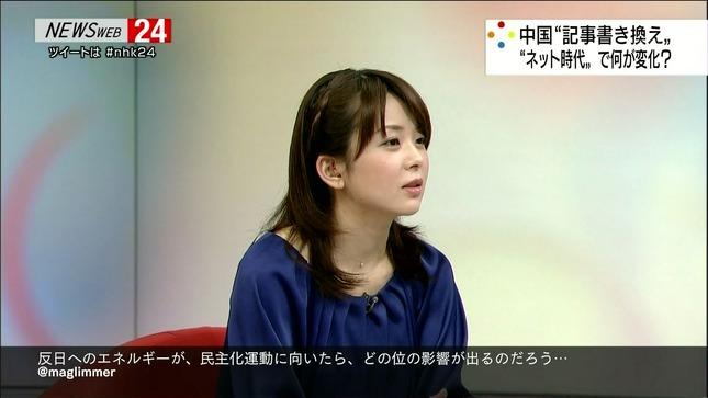橋本奈穂子 NewsWeb24 キャプチャー画像 05