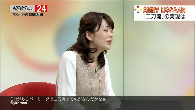 橋本奈穂子の画像 p1_12