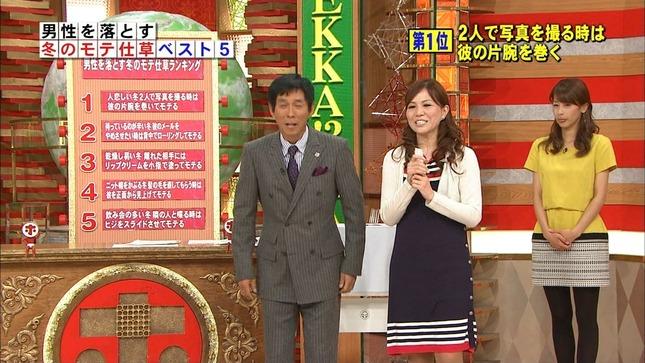 加藤綾子 ホンマでっかTV 2時間とちょっとSP 32
