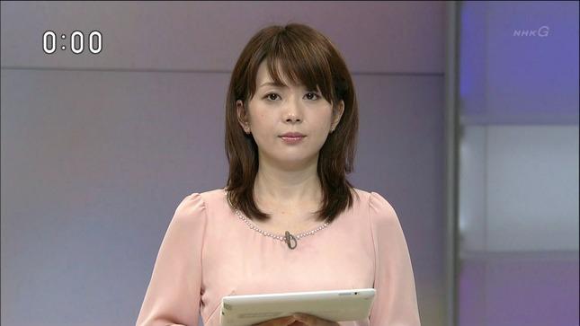 橋本奈穂子 NewsWeb24 01