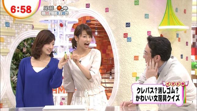 加藤綾子 めざましテレビ キャプチャー画像15
