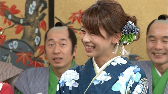 加藤綾子 志村けんのバカ殿様 初笑い! 02