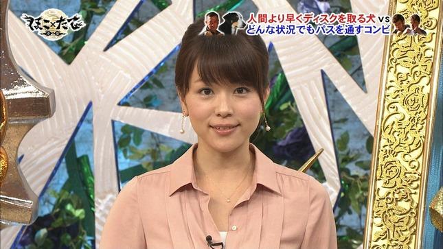 本田朋子 ほこ×たて キャプチャー画像 03
