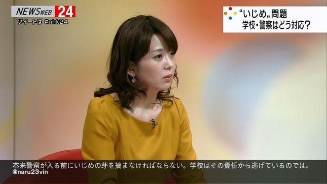 橋本奈穂子 NewsWeb24_05