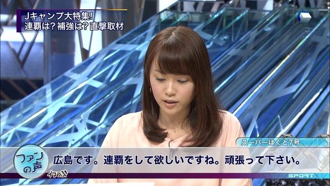 本田朋子 すぽると!  キャプチャー画像 33