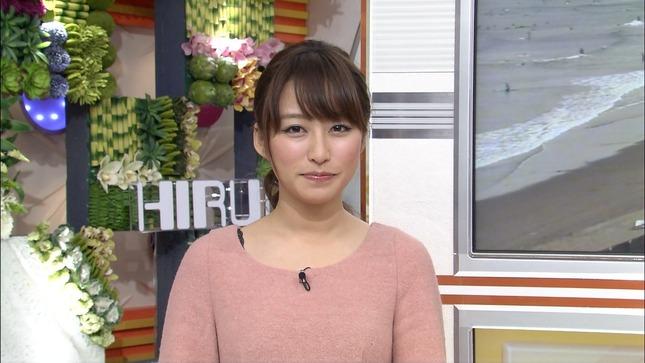 枡田絵理奈 ひるおび! キャプチャー画像 20