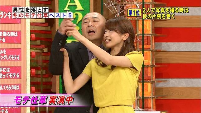 加藤綾子 ホンマでっかTV 2時間とちょっとSP 33