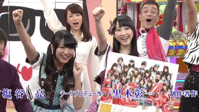 本田朋子 笑っていいとも 10