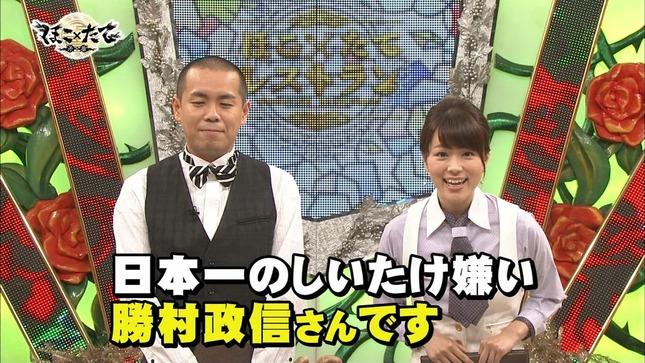 本田朋子 ほこ×たて キャプチャー画像 09