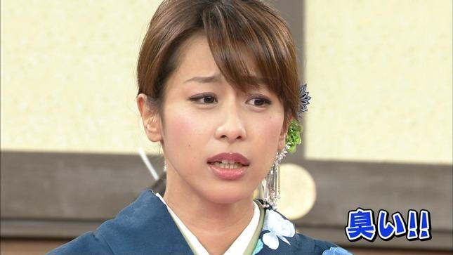 加藤綾子 志村けんのバカ殿様 初笑い! 09