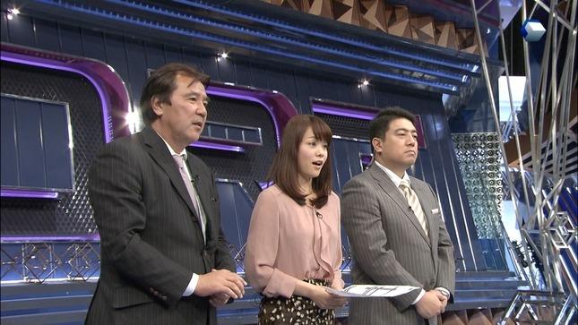 本田朋子 すぽると! キャプチャー画像10