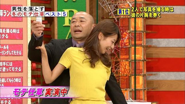 加藤綾子 ホンマでっかTV 2時間とちょっとSP 34