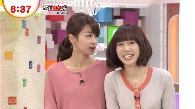 加藤綾子 山崎夕貴 生野陽子 めざましテレビ 16