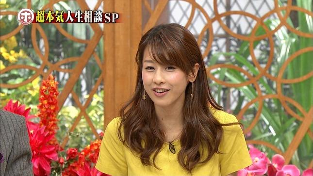 加藤綾子 ホンマでっかTV 2時間とちょっとSP 06