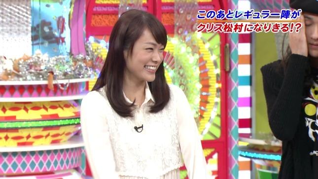 本田朋子 笑っていいとも 02