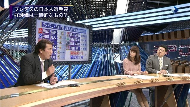 本田朋子 すぽると! キャプチャー画像08