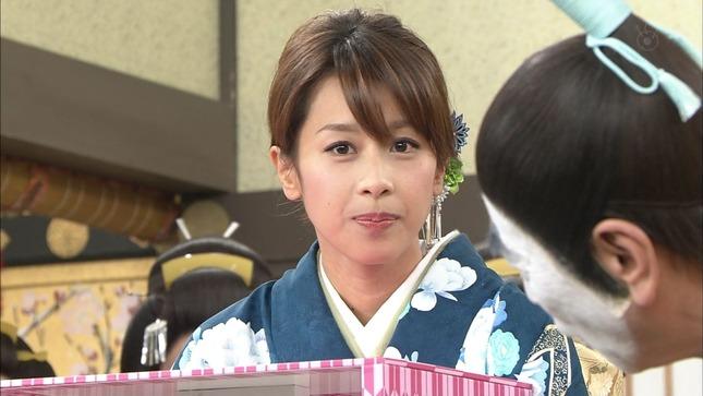 加藤綾子 志村けんのバカ殿様 初笑い! 32