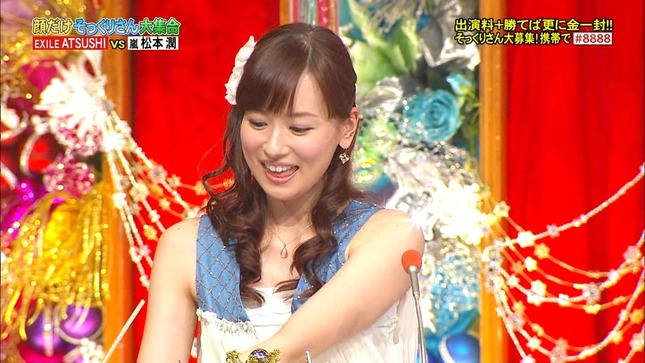 皆藤愛子 めざましテレビ 爆発ものまね紅白歌合戦SP 12