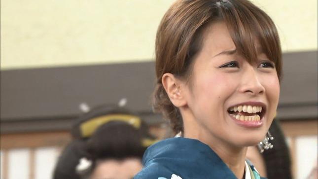加藤綾子 志村けんのバカ殿様 初笑い! 18