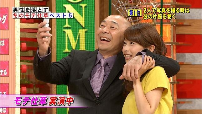 加藤綾子 ホンマでっかTV 2時間とちょっとSP 36