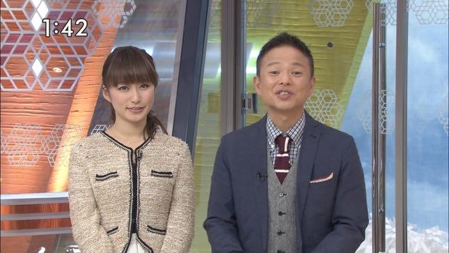 枡田絵理奈 ひるおび! キャプチャー画像29