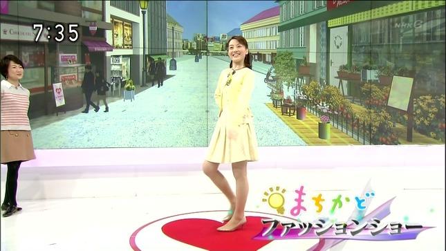 江崎史恵 おはよう日本 18