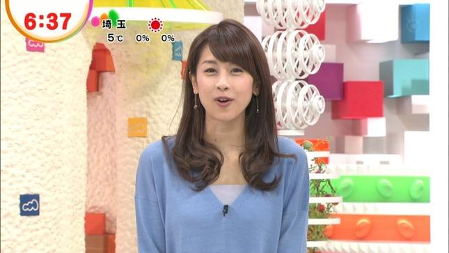 加藤綾子 めざましテレビ 山崎夕貴 生野陽子 三田友梨佳 11