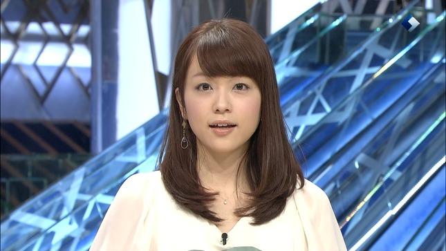 本田朋子 すぽると! キャプチャー画像 22