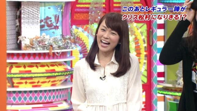 本田朋子 笑っていいとも 01