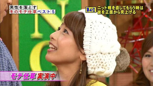 加藤綾子 ホンマでっかTV 2時間とちょっとSP 30