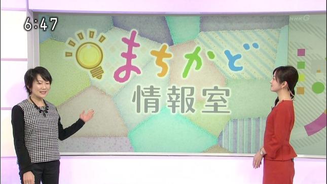 鈴木奈穂子 おはよう日本 05