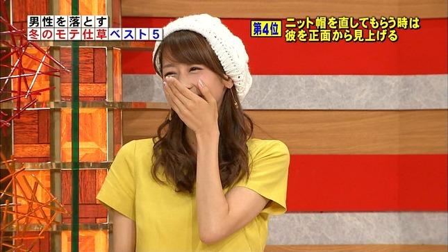 加藤綾子 ホンマでっかTV 2時間とちょっとSP 31