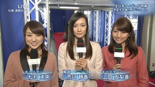 松村未央 全日本フィギュアスケート選手権2012 09
