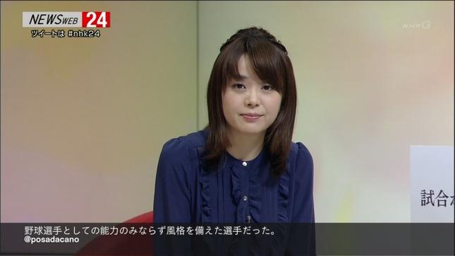 橋本奈穂子 NewsWeb24 キャプチャー画像11