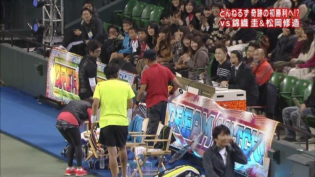 竹内由恵 とんねるずのスポーツ王は俺だ!!5時間SP 03