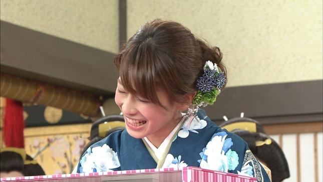 加藤綾子 志村けんのバカ殿様 初笑い! 30