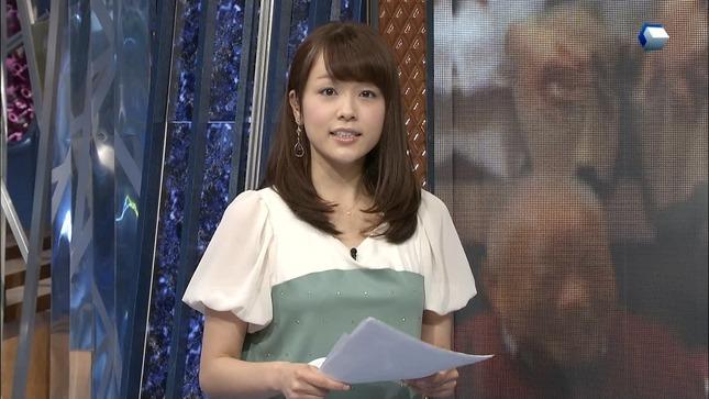 本田朋子 すぽると! キャプチャー画像 17