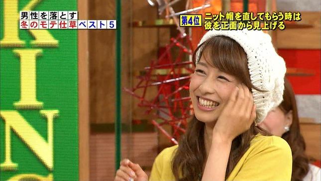 加藤綾子 ホンマでっかTV 2時間とちょっとSP 28