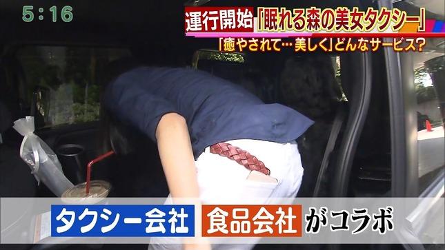 紀真耶 スーパーJチャンネル 2