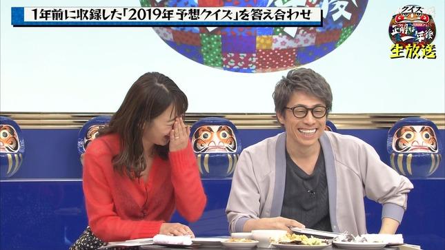 枡田絵理奈 クイズ☆正解は一年後 2019 29