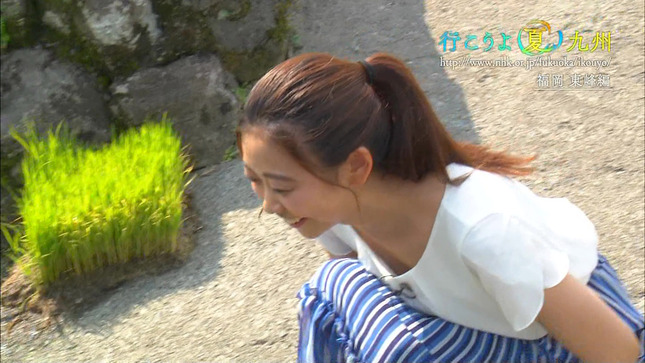 庭木櫻子 行こうよ 夏 九州 20