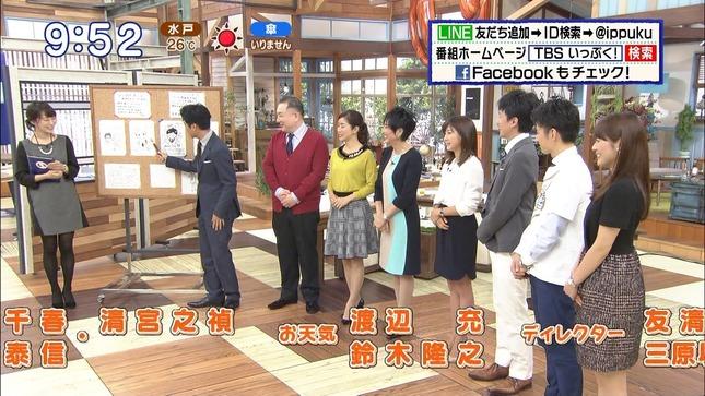枡田絵理奈 いっぷく! 吉田明世 18