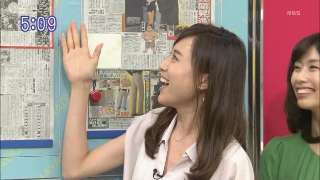 笹川友里 はやドキ! ひるおび! ドライブヘッド 人生最高 15