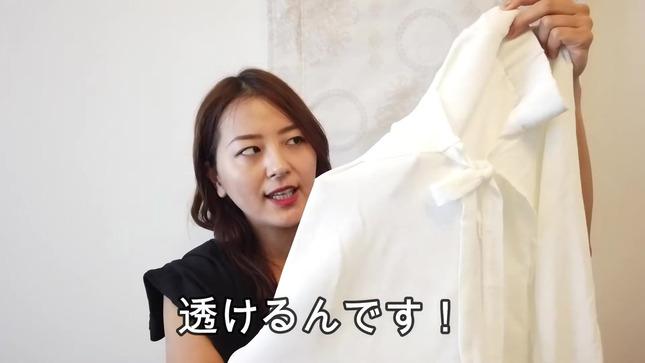 長沢美月 mizuki channel 6