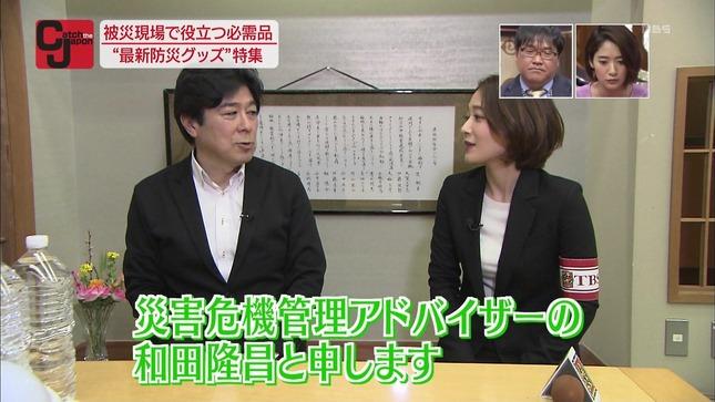 吉田明世 サンデー・ジャポン 7