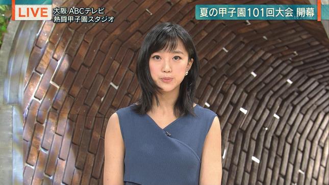 竹内由恵 報道ステーション 徳永有美 11