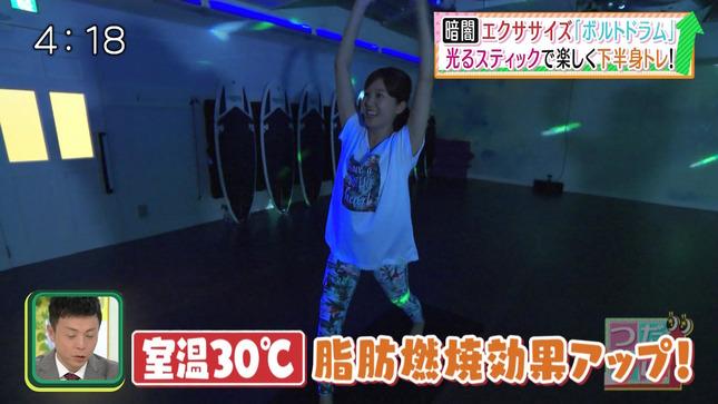 津田理帆 キャスト 13
