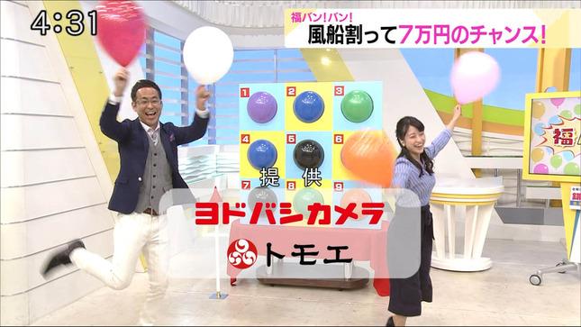 村雨美紀 どさんこワイド179 3