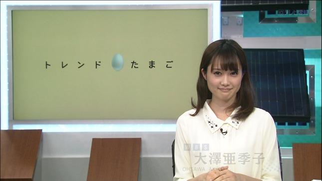 大澤亜季子 ワールドビジネスサテライト 06