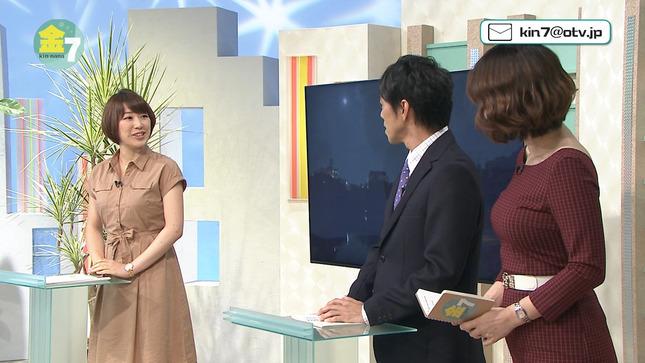 金城わか菜 金7 おきCORE 5